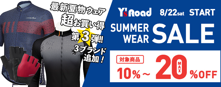 SUMMER WEAR SALE