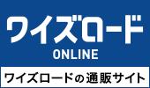 オンラインTOP