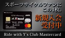 Y's Club Mastercard